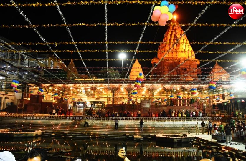 बाबा महाकाल मंदिर में जगमगाए आस्था के हजारों दीप