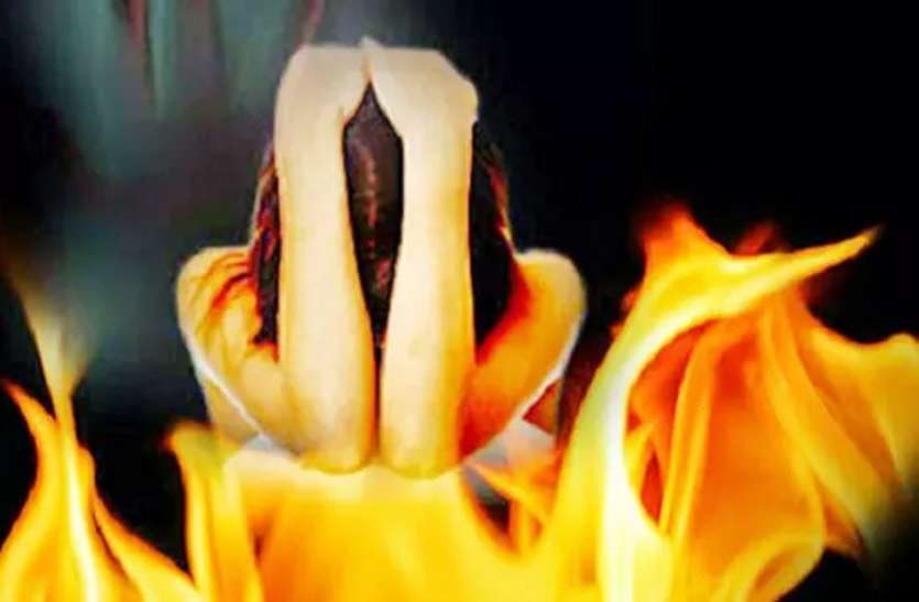 पति ने प्रेमिका के साथ मिलकर पत्नी को जिंदा जलाया, मौत… मरने से पहले पत्नी ने किया खुलासा