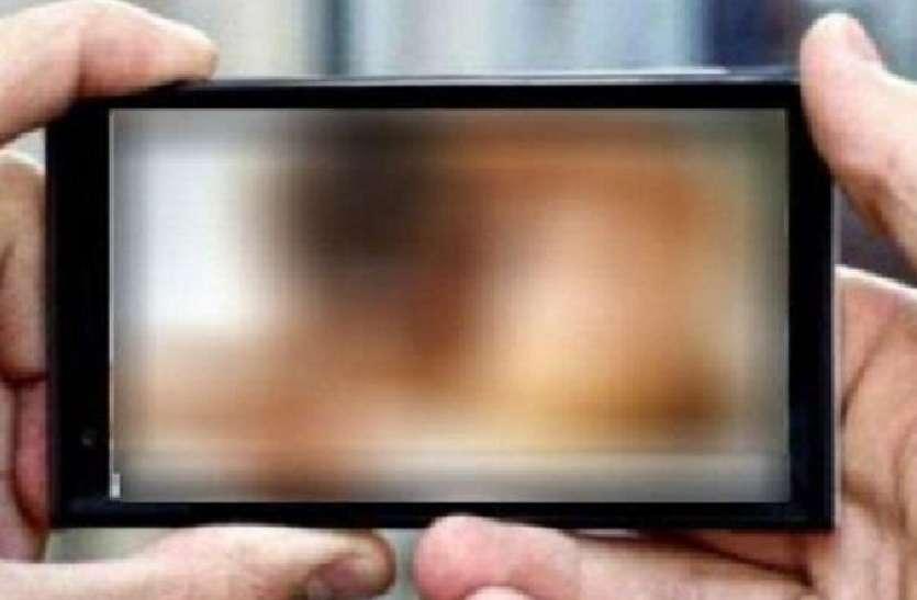 अश्लील वीडियो बनाकर महिला ने प्रोफेसर से मांगे 10 लाख, मुकदमा दर्ज