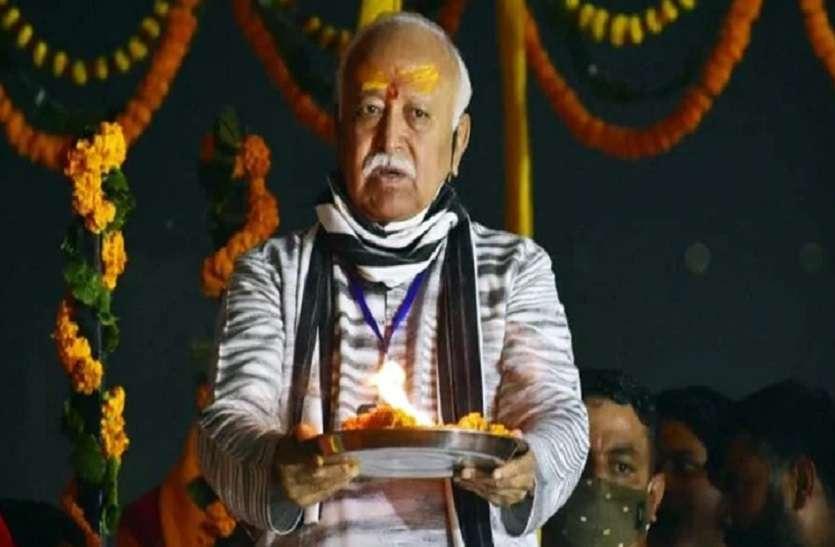 संगम तट पर मोहन भागवत ने की पूजा, गंगा को बताया भारतवर्ष की जीवनधारा