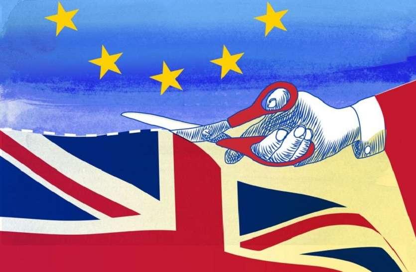 ब्रेग्जिट के बाद ब्रिटेन के साथ रिश्ते बहाल करने को राजी नहीं यूरोपीय संघ