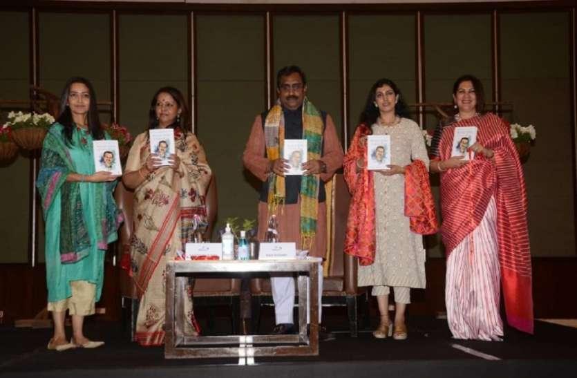 WEST BENGAL-बिकॉज इंडिया कॉम्स फस्र्ट का लोकार्पण, भारत की कहानी का विश्लेषण