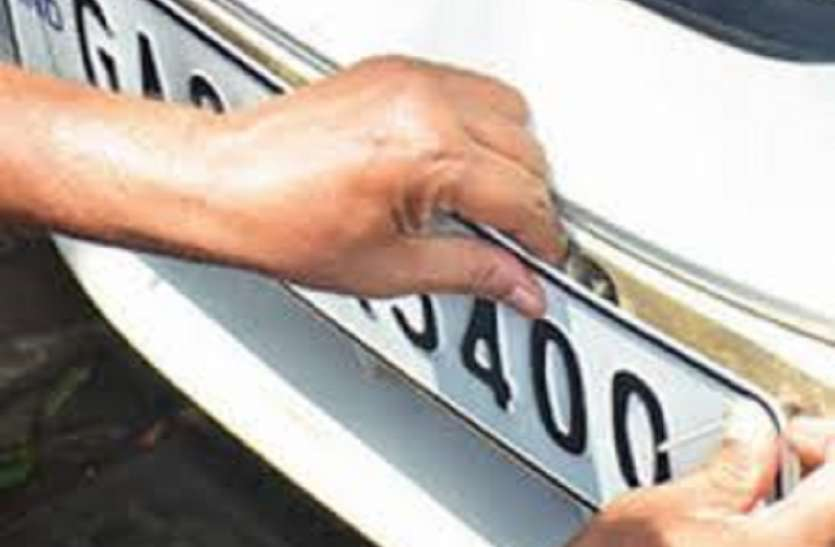 घर बैठे वाहनों में लगेगी अब हाई सिक्योरिटी नंबर प्लेट, जानिए क्या है इसकी प्रक्रिया
