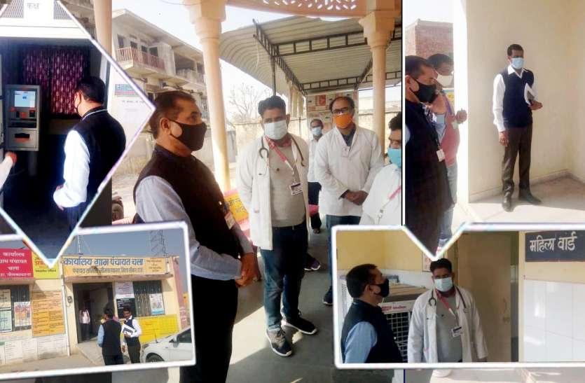 राजस्थान में यहां एडीसी को नहीं मिला डॉक्टरों व कर्मचारियों का आगमन व प्रस्थान का समय