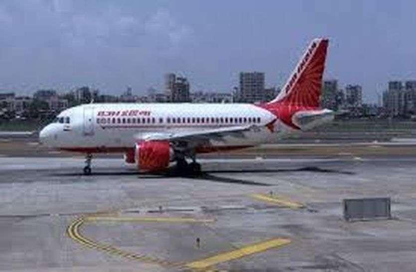 मार्बल नगरी किशनगढ़ से माया नगरी मुंबई के लिए 20 फरवरी से भर सकेंगे उड़ान,किराया 4 हजार 200रुपए