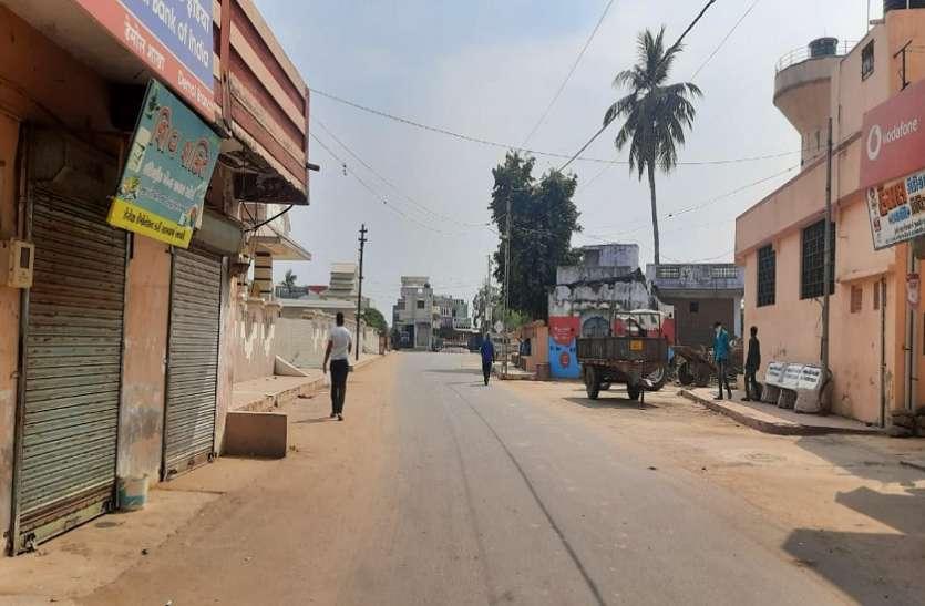 Ahmadabad News : डेमोल गांव मेंग्रामीणों ने स्वैच्छिक लॉकडाउन लगाया