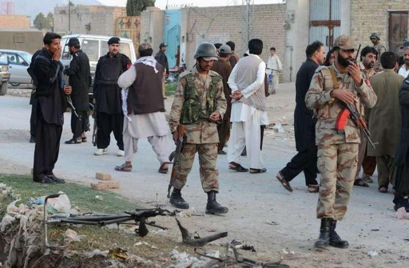 बलूचिस्तान: आतंकी हमले में पाकिस्तानी सेना के पांच सैनिकों की मौत