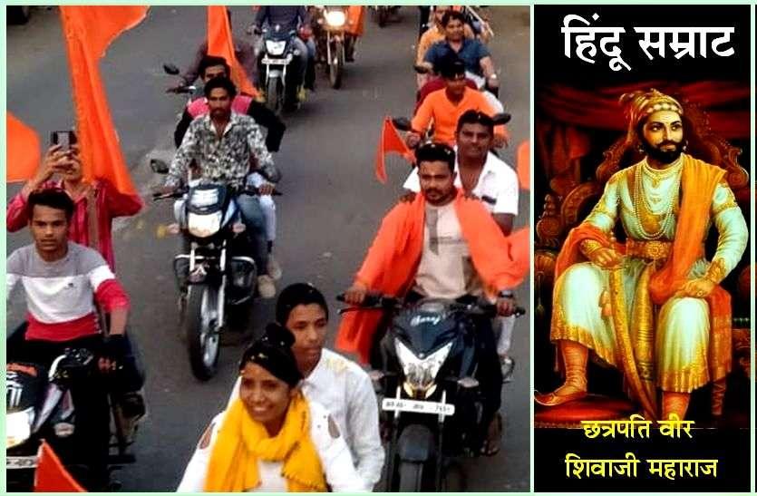 राजपुर में भगवा ध्वज थाम निकाली वाहन रैली, शिवाजी की प्रतिमा रही आकर्षण का केंद्र