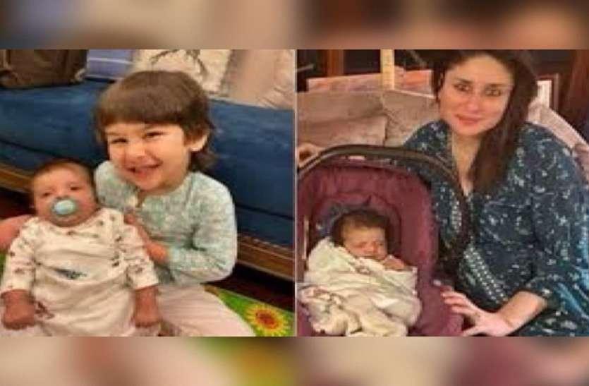 Taimur Ali Khan की छोटी बहन संग तस्वीर क्लिक करवाते हुए वायरल हुई फोटो, बताया जा रहा करीना की बेटी