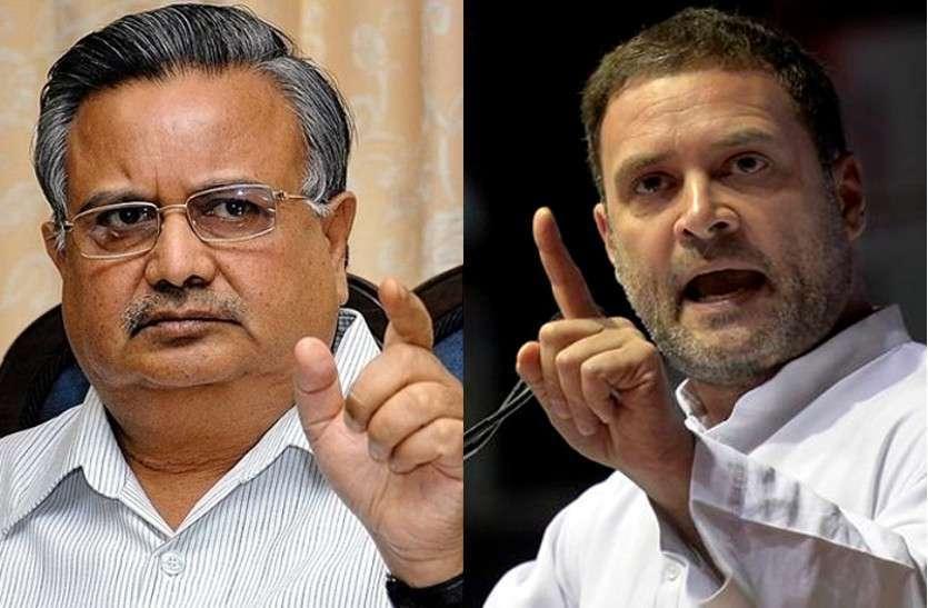 असम और पश्चिम बंगाल चुनाव के पहले पूर्व CM रमन सिंह का राहुल गांधी और कांग्रेस पर तीखा हमला