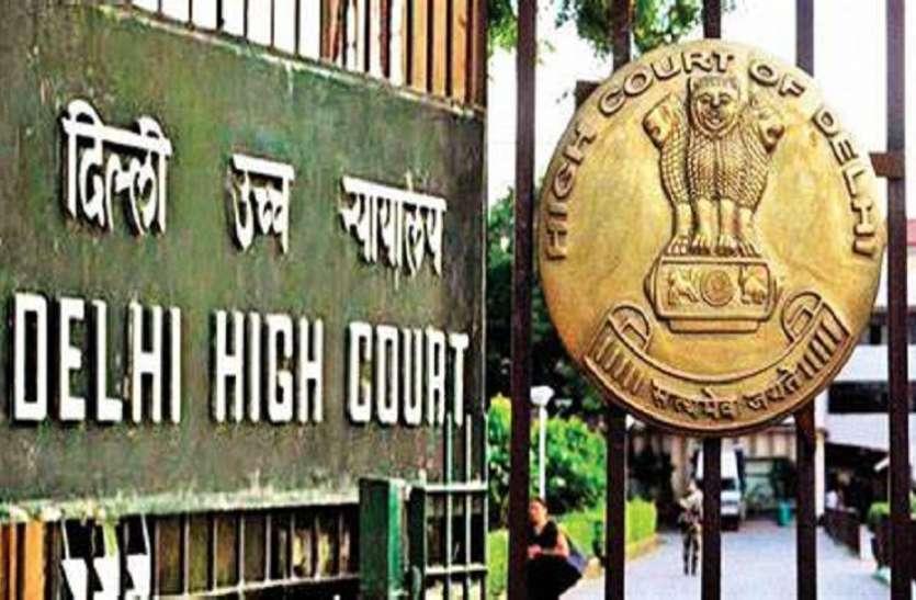 दिल्ली हाईकोर्ट का आदेश, 15 मार्च से कोर्ट रूम में होगी सुनवाई