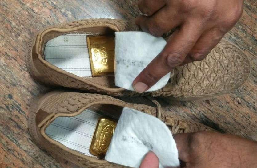 जूतों के अंदर छुपा था सत्तर लाख का राज... जूते खुले तो होश उड़े