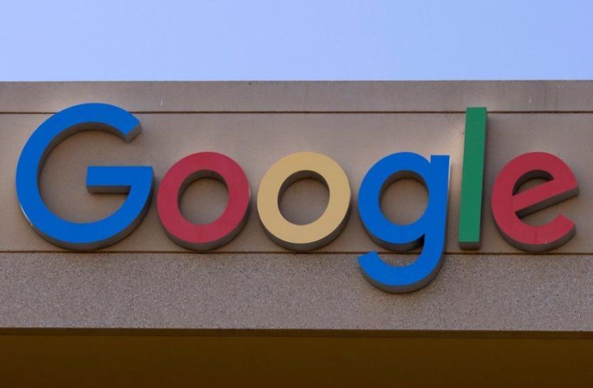 Google ने आर्टिफिशियल इंजेलिजेंस की एथिक्स रिसर्चर को नौकरी से निकाला, वजह चौंका देगी