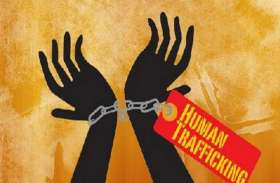 छत्तीसगढ़ : मानव तस्कर गिरोह का एक और आरोपी गिरफ्तार