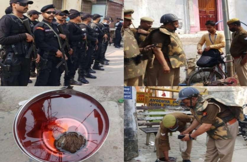 Mockdrill : अयोध्या में दो संदिग्ध गिरफ्तार बम व कारतूस भी बरामद