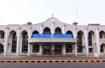 जोधपुर की एयर कनेक्टिविटी पर कोरोना का ब्रेक