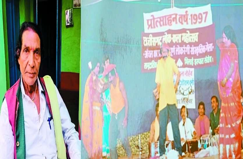 सहेज रहे संस्कृति व परंपरा: लुप्त होते नाचा को बचाने 47 साल में 5 हजार मंचों में दी प्रस्तुति, 100 से ज्यादा बच्चों को सिखा रहे गुर