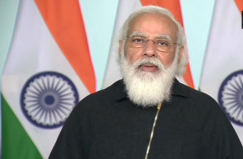 नीति आयोग की बैठक में PM Modi बोले - विकास प्राइम एजेंडा बना रहना चाहिए