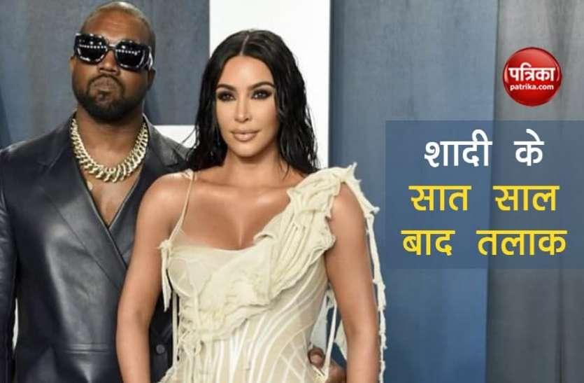 Kim Kardashian पति कान्ये वेस्ट से लेने जा रही हैं तलाक, शादी के सात साल बाद फाइल की डिवोर्स की अर्जी