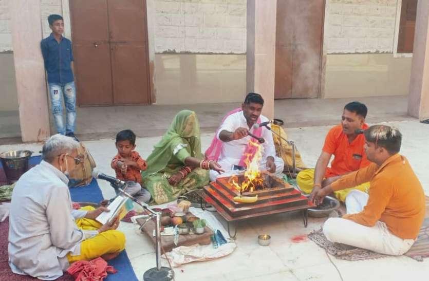 सूर्य सप्तमी पर हुए धार्मिक अनुष्ठान व सामाजिक कार्यक्रम