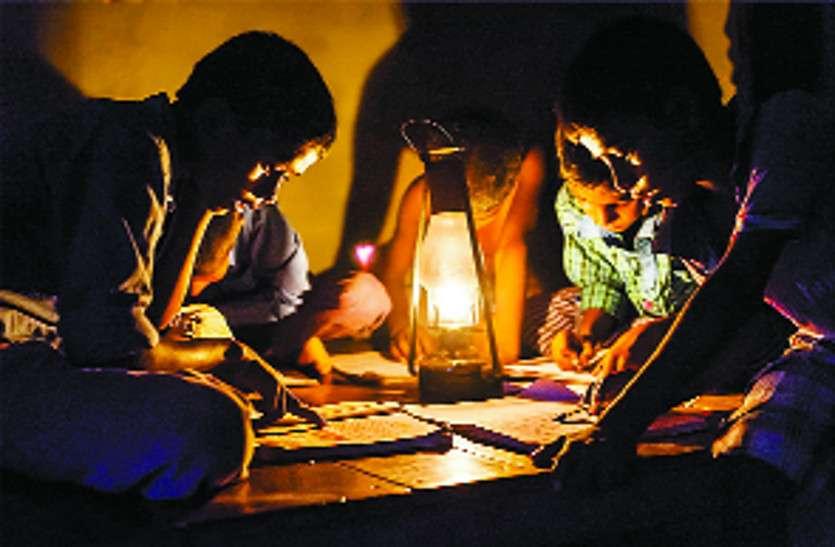 सात घंटे से ज्यादा बिजली गुल पर बिजली कंपनियां भुगतेंगी जुर्माना, उपकरण जलने का हर्जाना भी दोगुना
