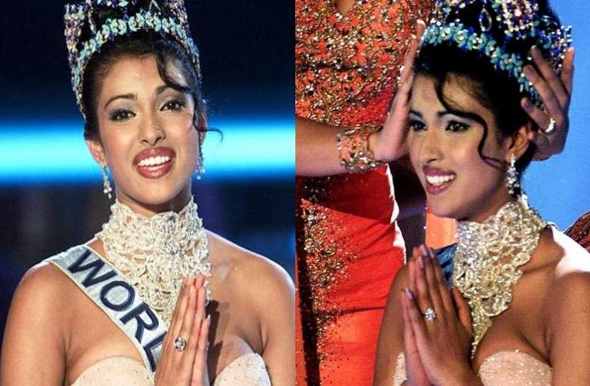 Priyanka Chopra को मिस वर्ल्ड इवेंट वाले दिन किसी ने दे दिया था धक्का, एक्ट्रेस का चेहरा जलते-जलते बचा