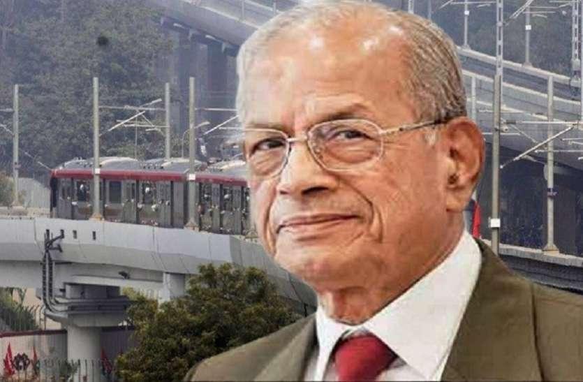 'मेट्रो मैन' श्रीधरन का सनसनीखेज दावा, बोले- केरल में धड़ल्ले से हो रहा हिन्दुओं का धर्मांतरण