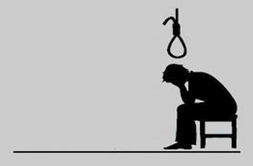 लेनदारों से त्रस्त होकर कारखानेदार की थी आत्महत्या