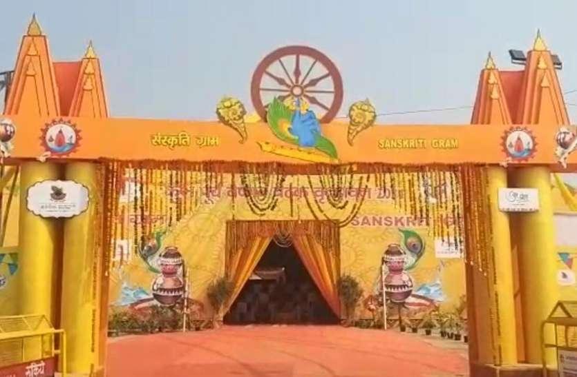 Vrindavan Kumbh -2021 कुम्भ मेला में बना संस्कति ग्राम लोगों के आकर्षण का बना केंद्र
