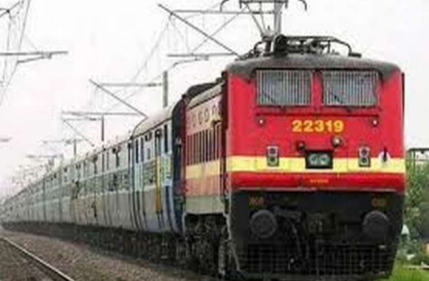 No regular train in five hours to go to Bhopal by changing the time of Mangla, Samta Express
