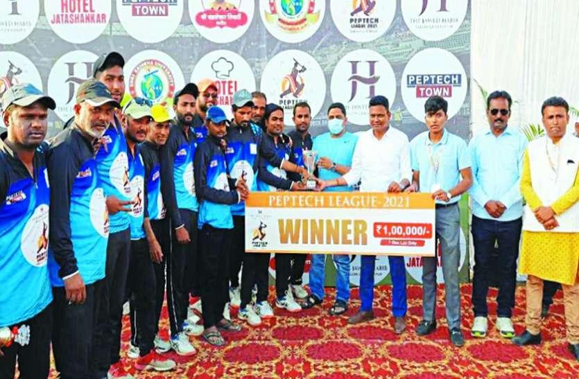 विजेता टीम को एक लाख, उपविजेता को 51 हजार रुपए का दिया पुरस्कार