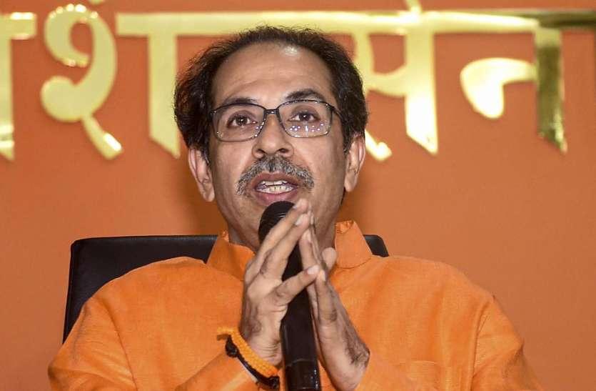 क्या महाराष्ट्र में फिर लगेगा लॉकडाउन ? CM उद्धव ठाकरे ने दिया जवाब