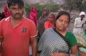 नहर में पांच लोग डूबे, चार को बचाया एक की मौत