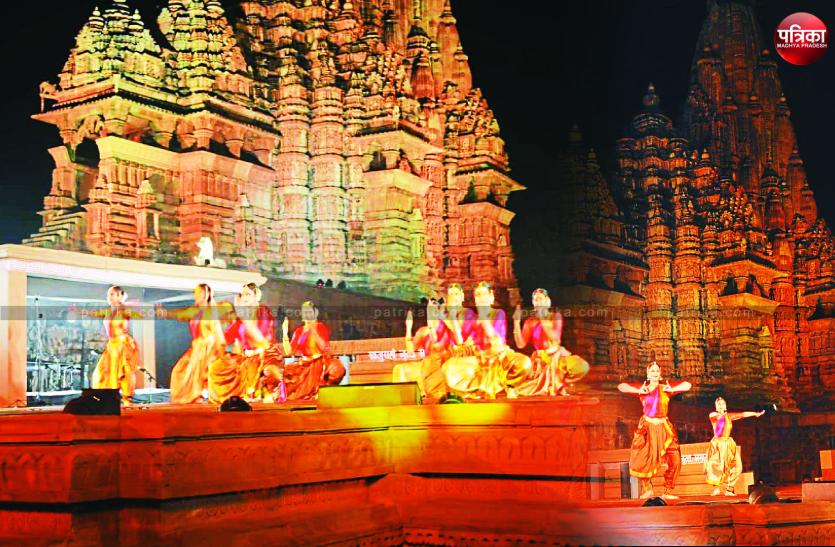खजुराहो नृत्य महोत्सवः कला-संस्कृति और पर्यटन के रंग में सराबोर हुआ विश्व धरोहर