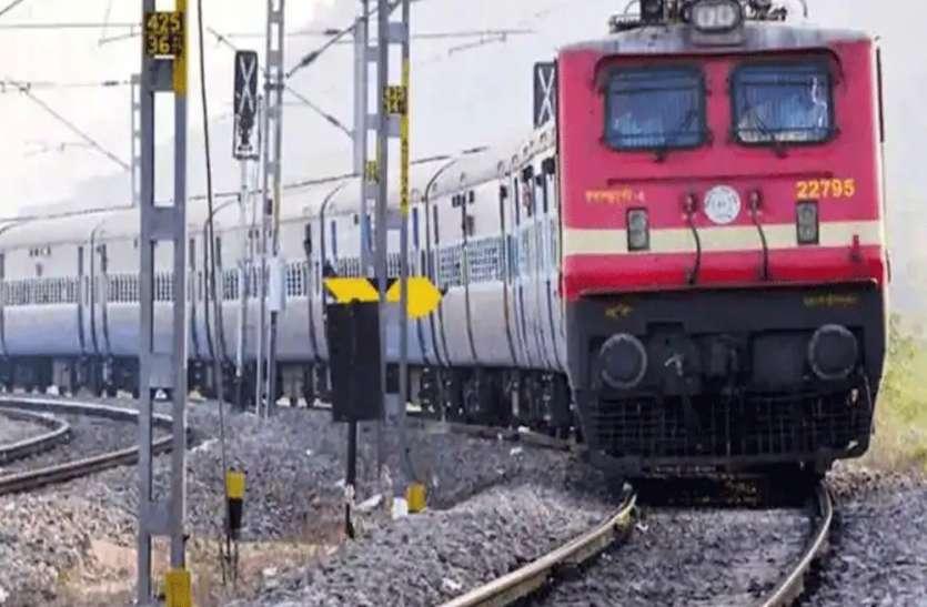 22 फरवरी से शुरू होंगी 35 नई ट्रेनें, बिना रिजर्वेशन कर सकेंगे यात्रा