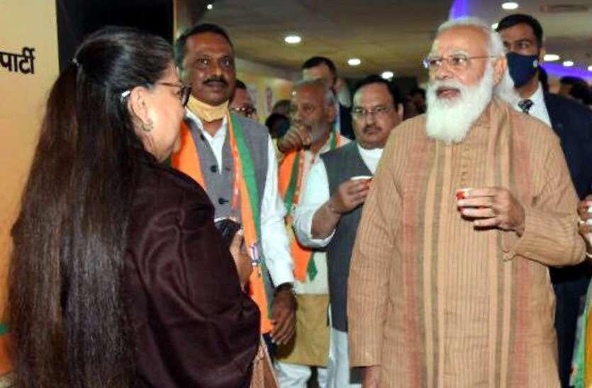 राजे ने की पीएम मोदी से मुलाकात, चाय पर पूनिया भी पहुंचे