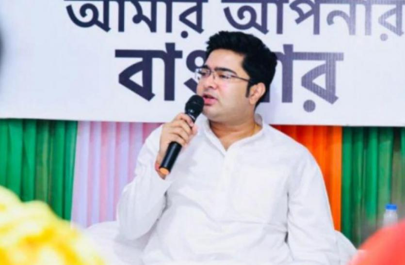 West Bengal : अभिषेक बनर्जी का पलटवार, कहा - हम CBI के नोटिस से डरने वाले नहीं