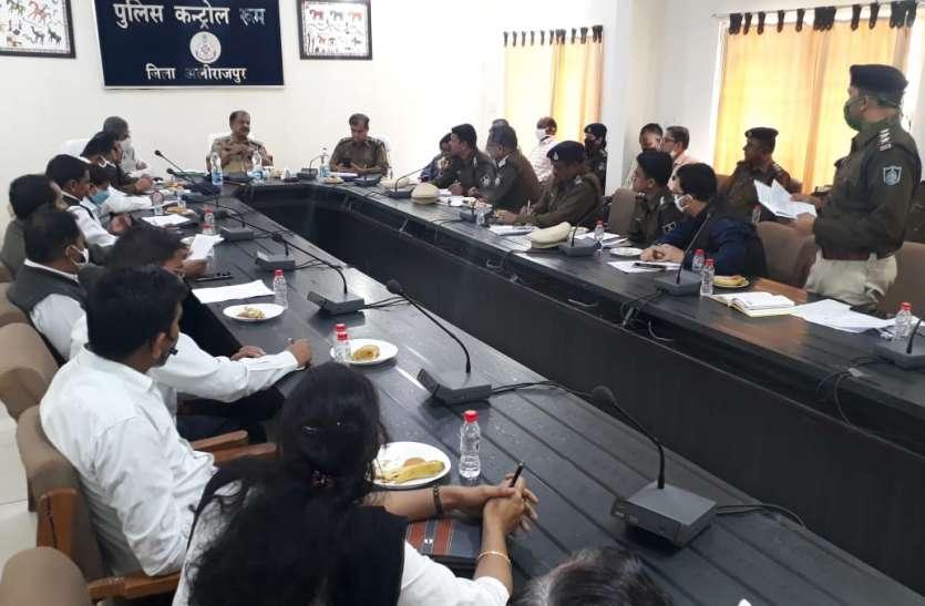 स्पेशल डीजी ने अधिकारियों को आमजन को आर्थिक अपराधों से बचाने दिए निर्देश