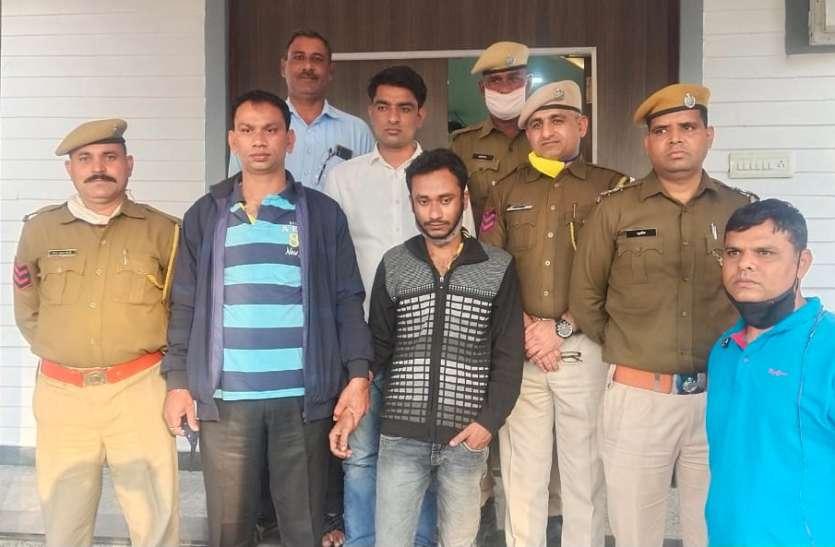 डायमण्ड व्यापारी से मांगी 30 लाख फिरोती, आरोपी पश्चिम बंगाल से गिरफ्तार