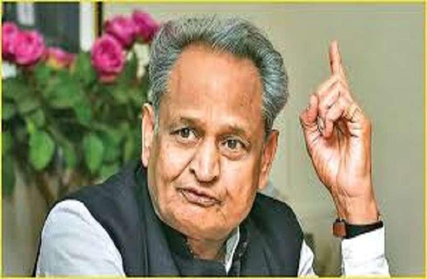 सुजानगढ़ उपचुनाव पर आज मंथन, मुख्यमंत्री लेंगे नेताओं से फीडबैक