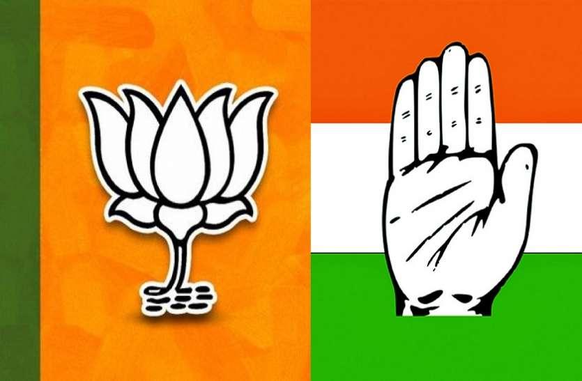 Ahmadabad News : आणंद जिला पंचायत की 42 सीटों पर चुनाव, नौ पर रस्साकशी