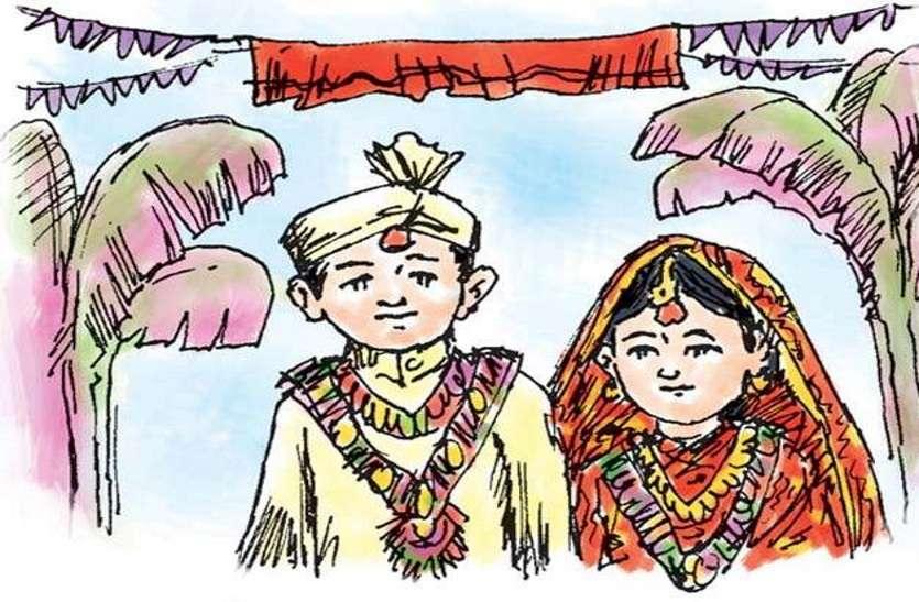 पांच साल में 18 बाल विवाह का प्रयास, मुखबिर की सूचना पर रोकी गई शादियां, परिवार को दी समझाइश