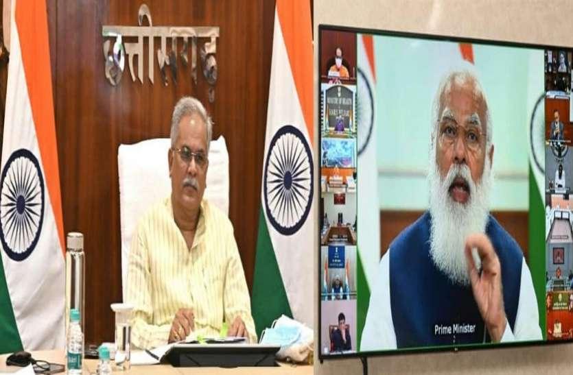 PM की सीएम भूपेश से बात चीत- सीएम ने विशेष पैकेज के साथ मांगा कोल ब्लॉक