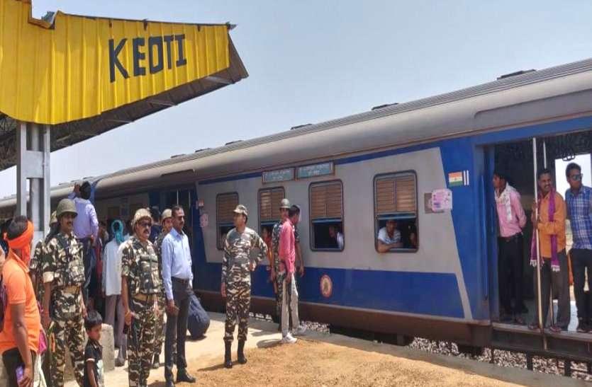 केंवटी से रायपुर स्पेशल ट्रेन के रूप में 22 से चलेगी डेमू पैसेंजर, लोगों ने की फेरे बढ़ाने की मांग