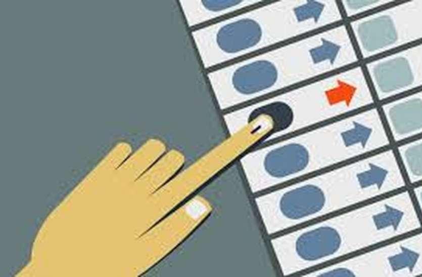 Election/ 120 सीटों के लिए मतदान आज, प्रति बूथ 1000 से अधिक मतदाता