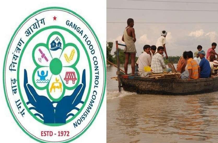 GFCC : पटना से लखनऊ शिफ्ट हो सकता है गंगा बाढ़ नियंत्रण आयोग मुख्यालय, तैयारियां तेज