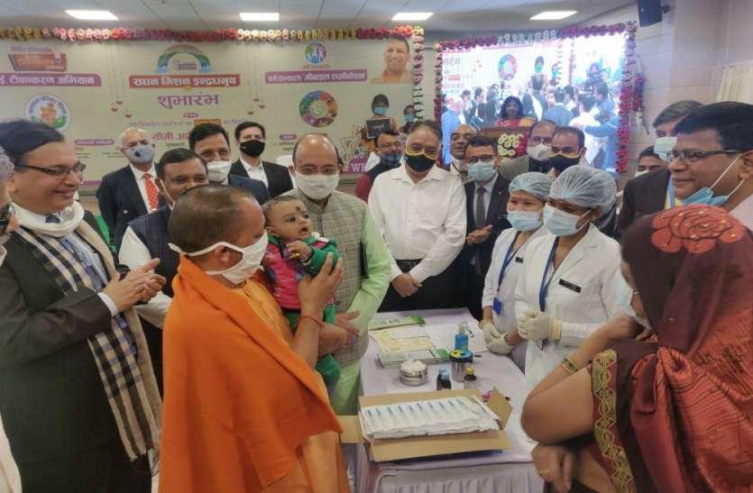 मुख्यमंत्री ने 'जे.ई. टीकाकरण अभियान' व'सघन मिशन इन्द्रधनुष' के तृतीय चरण का शुभारम्भ किया
