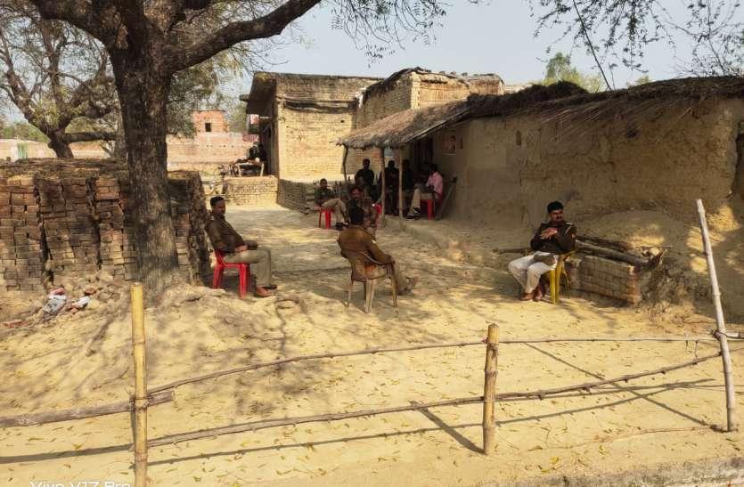 उन्नाव कांड - गांव में पसरा सन्नाटा, चौथे दिन मृतकों के परिजनों के घर में जला चूल्हा