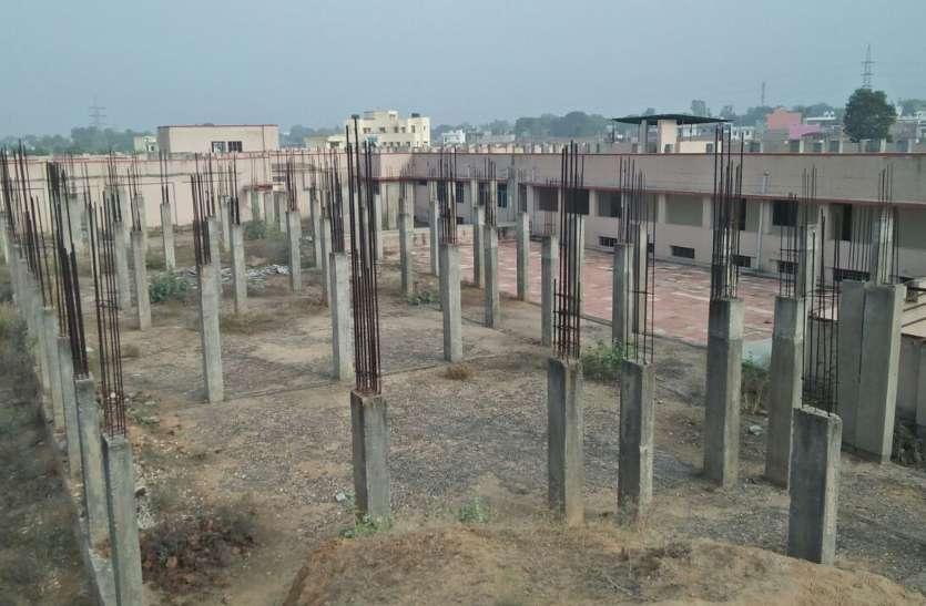 पॉलिटेक्निक महाविद्यालय का निर्माण अब जल्द हो सकेगा पूरा