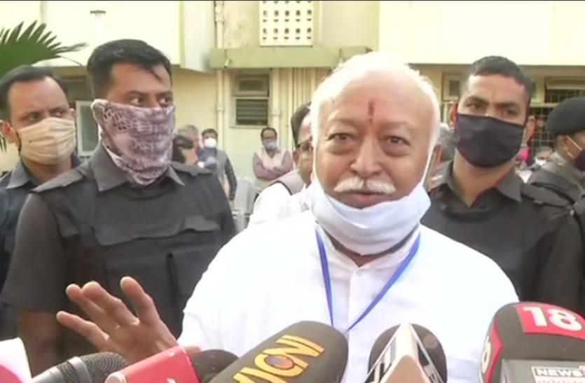 संघ प्रमुख मोहन भागवत बोले - हिंदू समाज सो गया है, जब जागेगा तो उसके सामने कोई टिक नहीं पाएगा